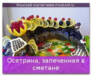 recepti_24