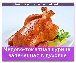 recepti_25