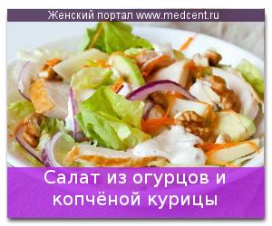 recepti_26