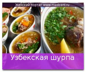 recepti_27