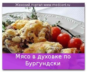 recepti_29