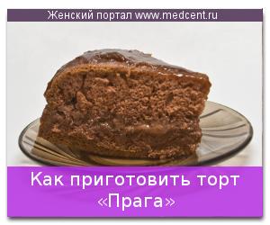 recepti_3