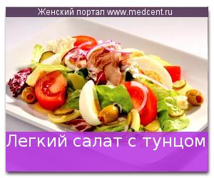 recepti_30