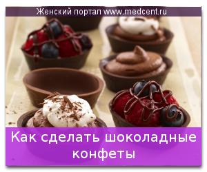 recepti_4