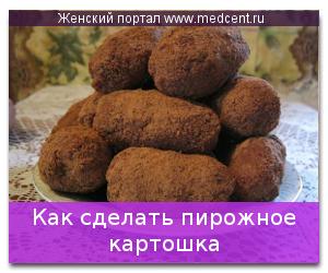 recepti_6