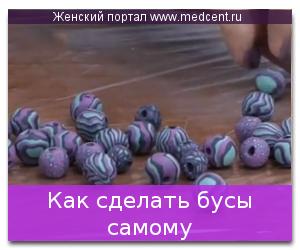 rukodelie_4