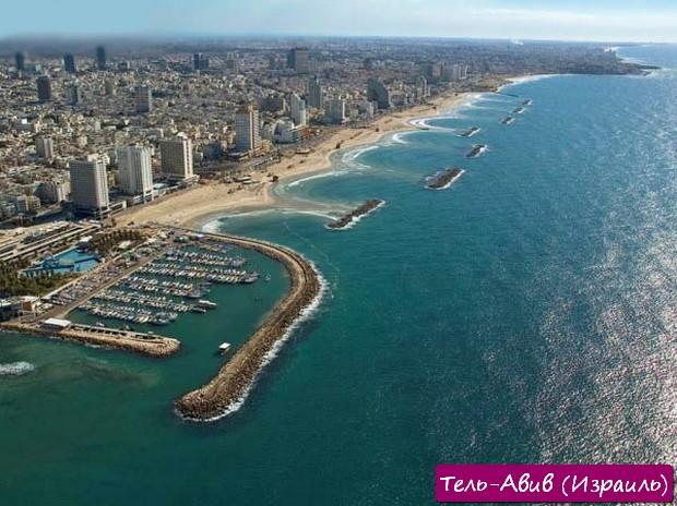 Тель-Авив (Израиль). Фото №1