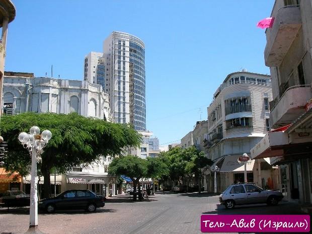 Тель-Авив (Израиль). Фото №3
