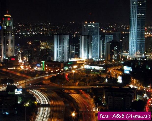 Тель-Авив (Израиль). Фото №4
