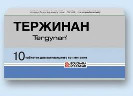 terzhinan_pri_beremennosti