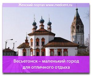 Весьегонск – маленький город для отличного отдыха