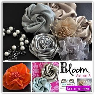 Цветы из ткани своими руками: пример №9
