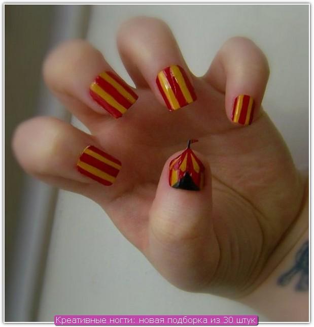 Креативные ногти: пример №8