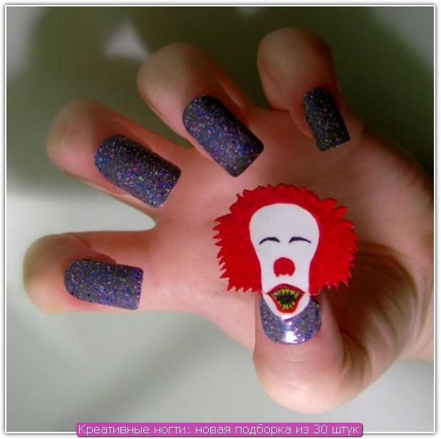 Креативные ногти: пример №10