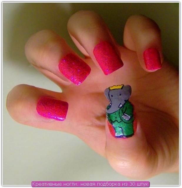 Креативные ногти: пример №11