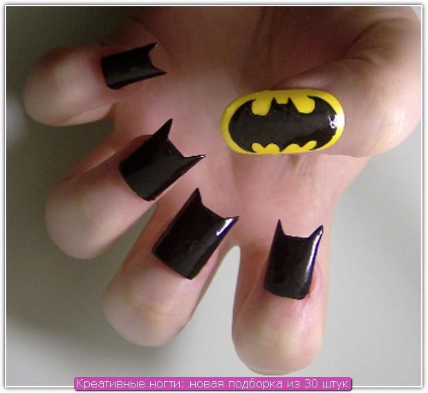 Креативные ногти: пример №12