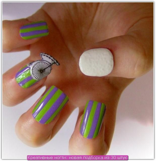 Креативные ногти: пример №18