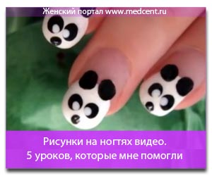 видео уроки рисунки на своих ногтях