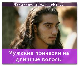 Отзывы о gliss kur восстановление волос с комплексом жидких кератинов