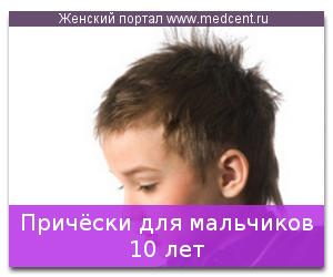 Прически для девочек 10 лет: идеи HAIR FRESH 17