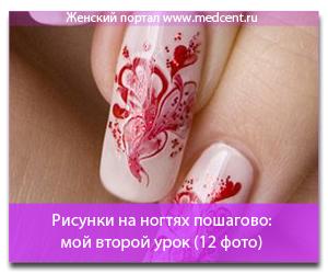 Рисунки на ногтях своими руками фото 318